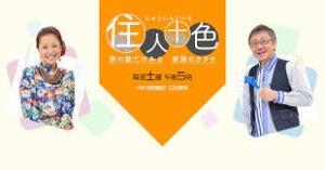 yjimage3-7191926