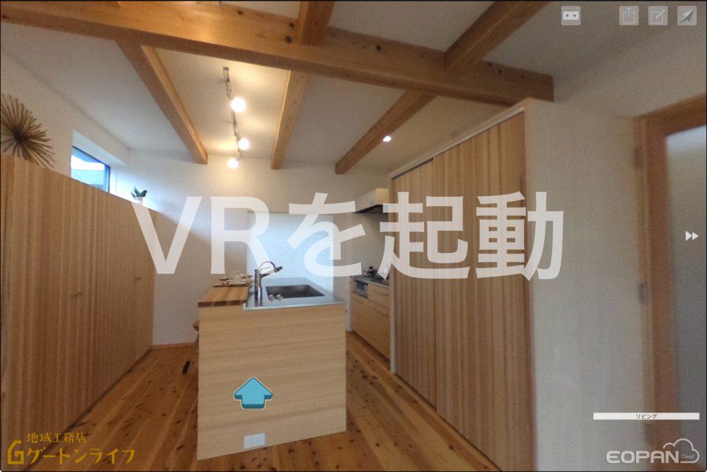 VR見学会