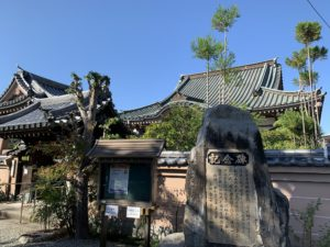 地元のお寺の外観