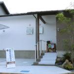 太陽と暮らす平屋の完成見学会