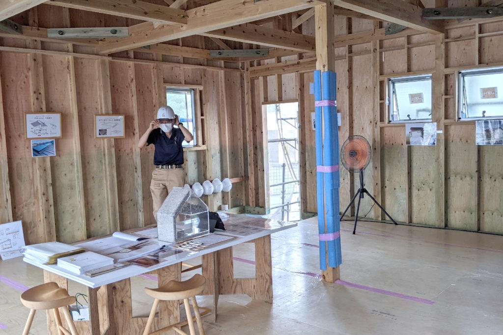 「太陽と暮らす平屋」構造見学会の会場
